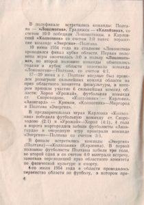 kd_1955_06.jpg