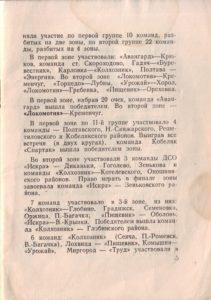 kd_1955_07.jpg