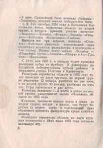 kd_1955_08.jpg
