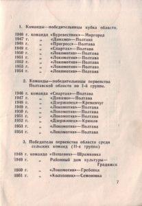 kd_1955_09.jpg
