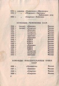 kd_1955_10.jpg