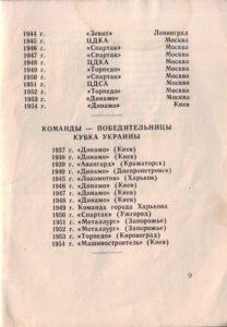 kd_1955_11.jpg