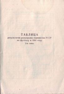 kd_1955_13.jpg