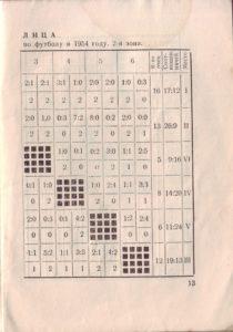 kd_1955_15.jpg
