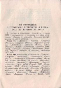 kd_1955_17.jpg