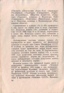 kd_1955_18.jpg