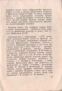 kd_1955_19.jpg