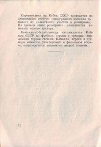 kd_1955_20.jpg