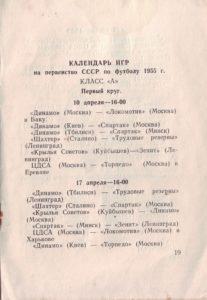 kd_1955_21.jpg