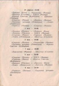 kd_1955_22.jpg