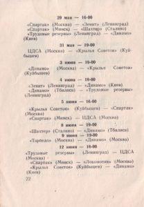 kd_1955_24.jpg