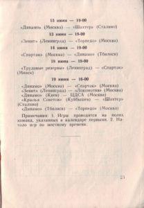 kd_1955_25.jpg