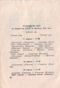 kd_1955_28.jpg