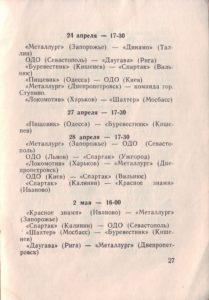 kd_1955_29.jpg