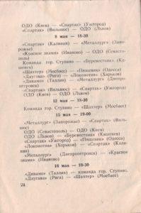kd_1955_30.jpg