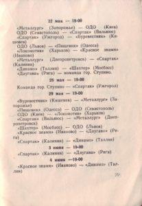 kd_1955_31.jpg