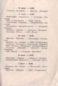 kd_1955_33.jpg