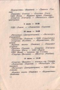 kd_1955_34.jpg
