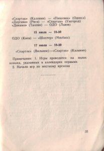 kd_1955_35.jpg
