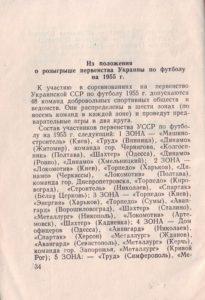 kd_1955_36.jpg