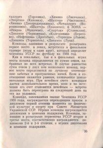 kd_1955_37.jpg
