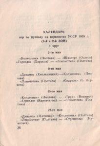 kd_1955_38.jpg