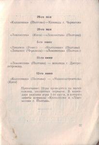 kd_1955_39.jpg