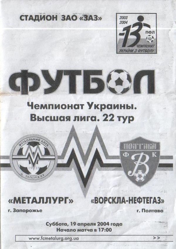 13_22_mz-vp_01.jpg