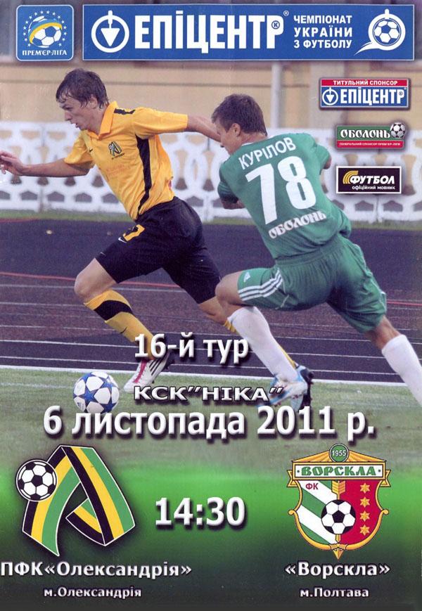 21_16_ol-vp_01.jpg