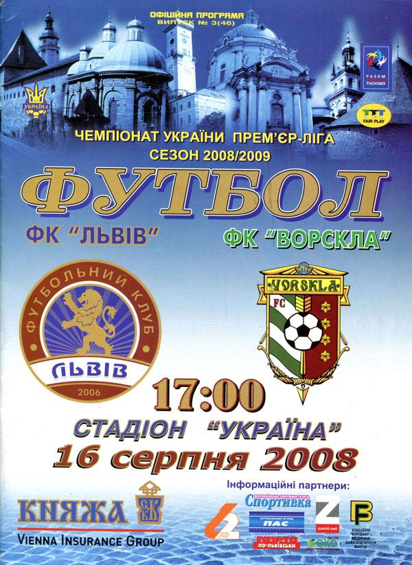 18_05_lviv-vp_01.jpg