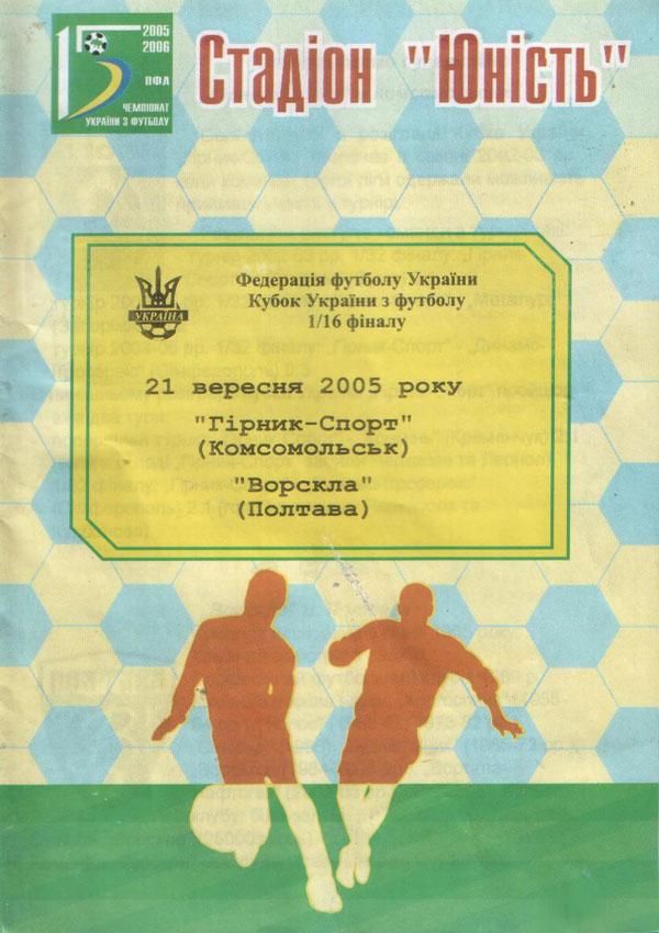 15_cup_hir-vp_01.jpg