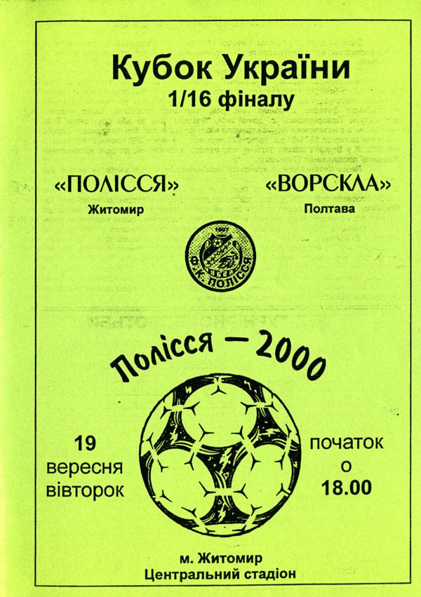 10_cup_pzh-vp_01.jpg