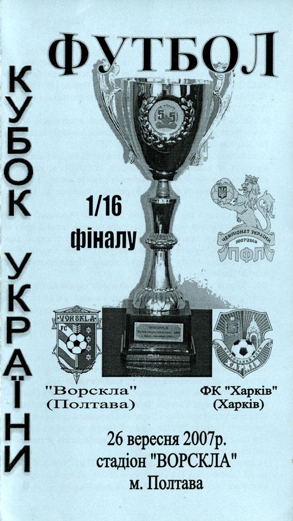 17_cup_vp-kh_alt_01.jpg