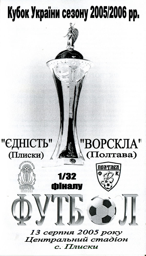 15_cup_ednist-vp_alt_01.jpg