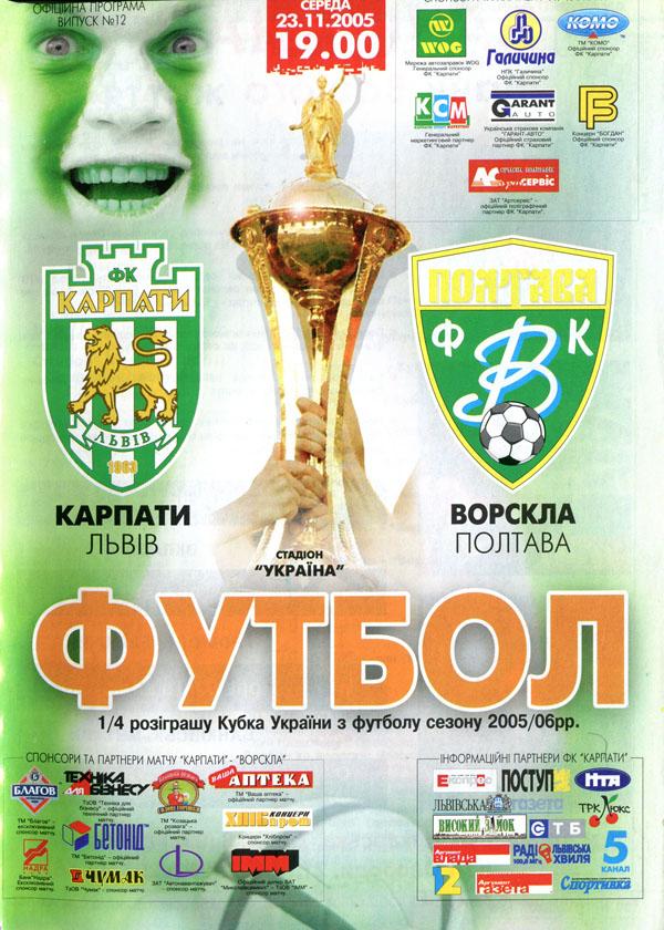 15_cup_kl-vp_01.jpg