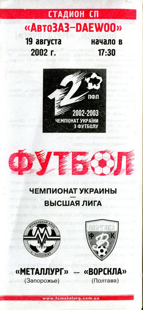 12_07_mz-vp_01.jpg