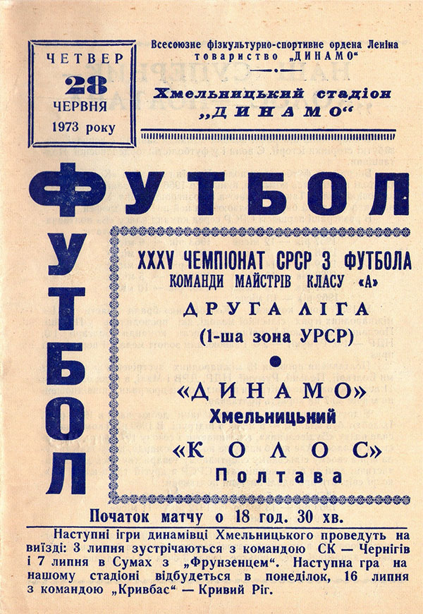 1973_22_dkh-kp_01.jpg
