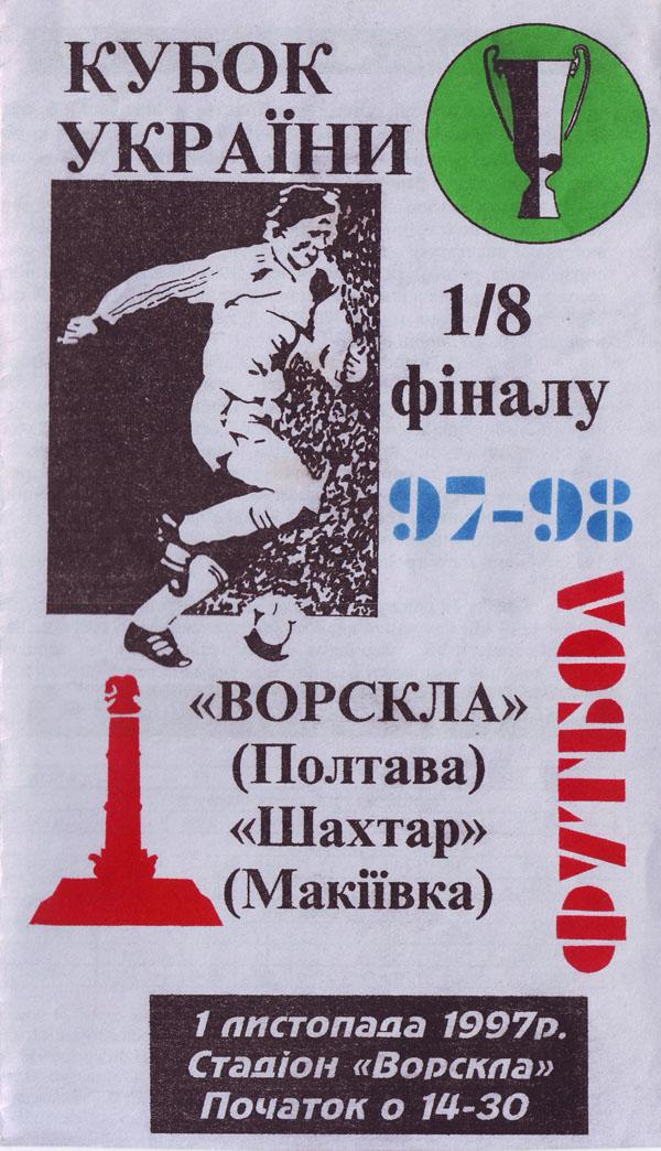 07_cup_vp-shm_01.jpg