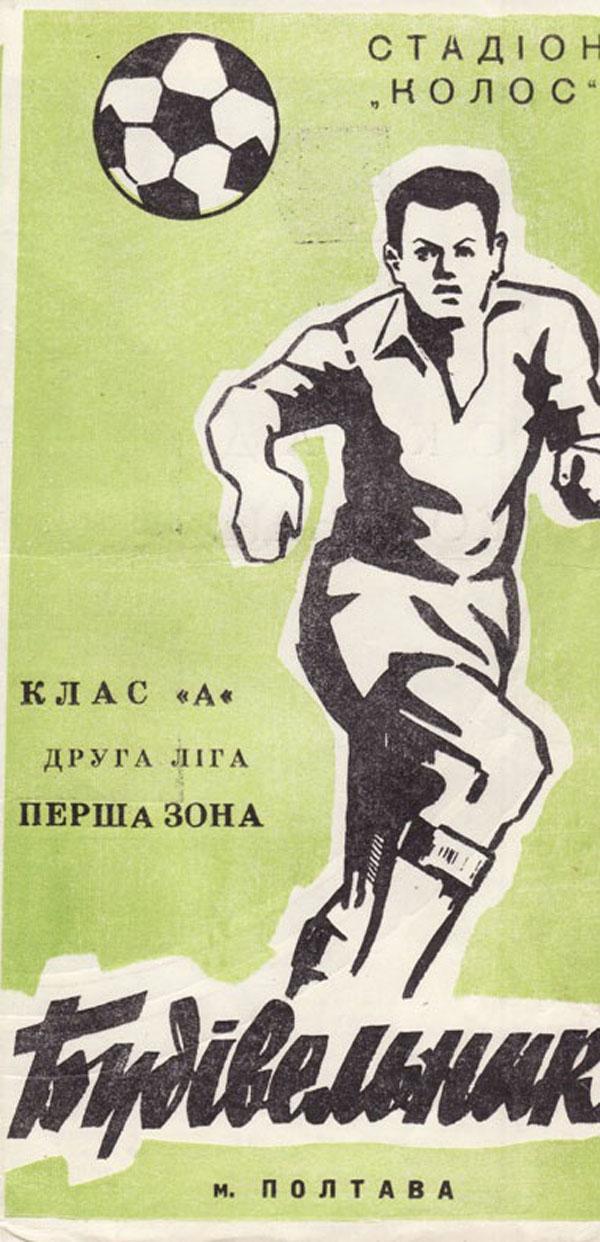 1972_ps_01.jpg