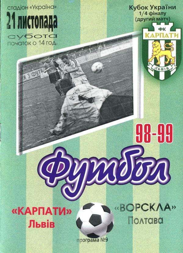 08_cup_kl-vp_01.jpg