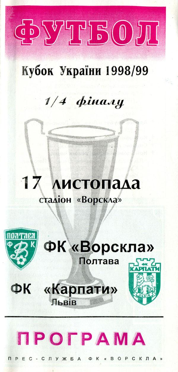 08_cup_vp-kl_01.jpg