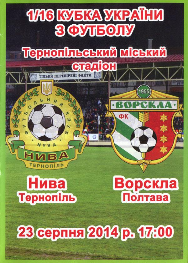 24_cup_nt-vp_01.jpg