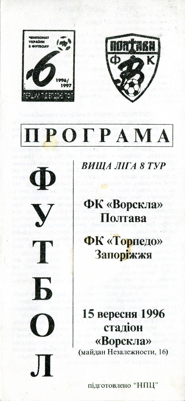 06_08_vp-tz_alt_01.jpg