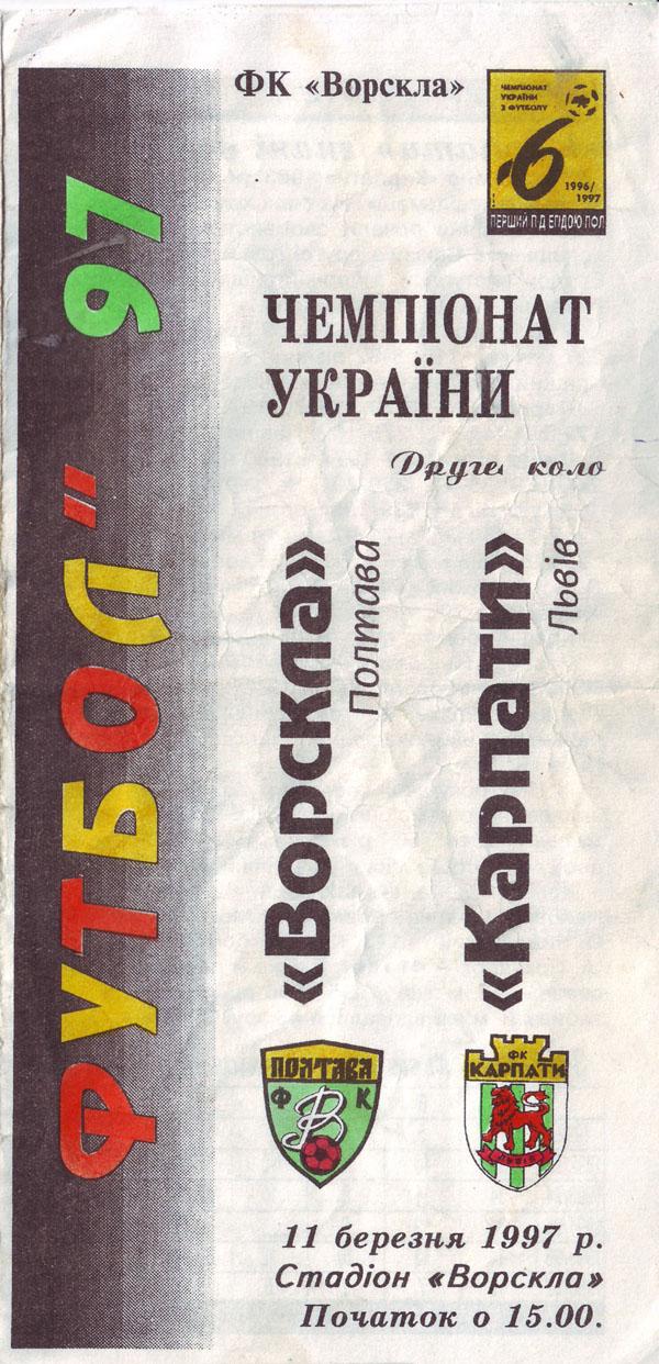 06_16_vp-kl_01.jpg