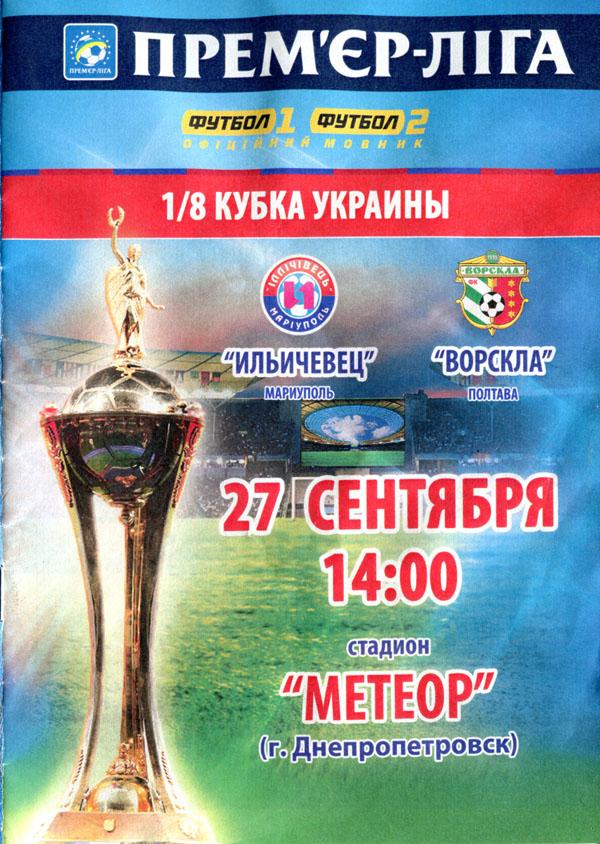 24_cup_mm-vp_01.jpg