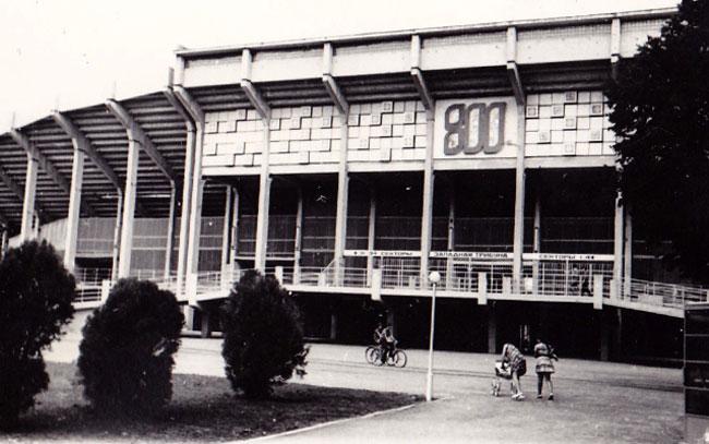 Як відкривали стадіон у Полтаві