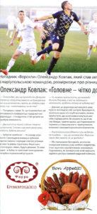 24_cup_11_vp-mm_03.jpg
