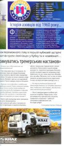 24_cup_11_vp-mm_04.jpg