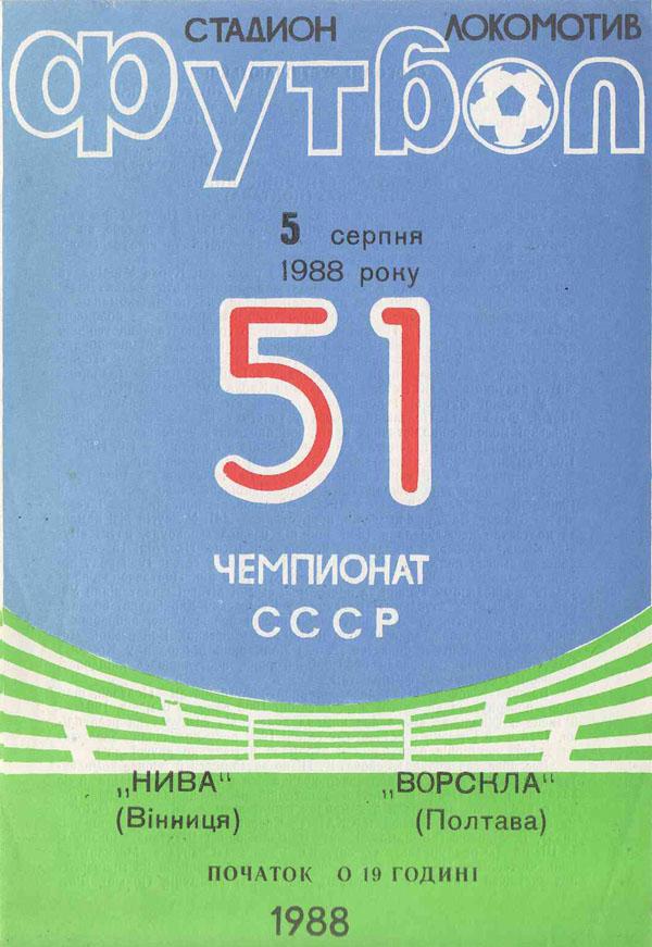1988_33_nv-vp_01.jpg