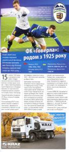 24_cup_vp-od_16_vp-hu_04.jpg